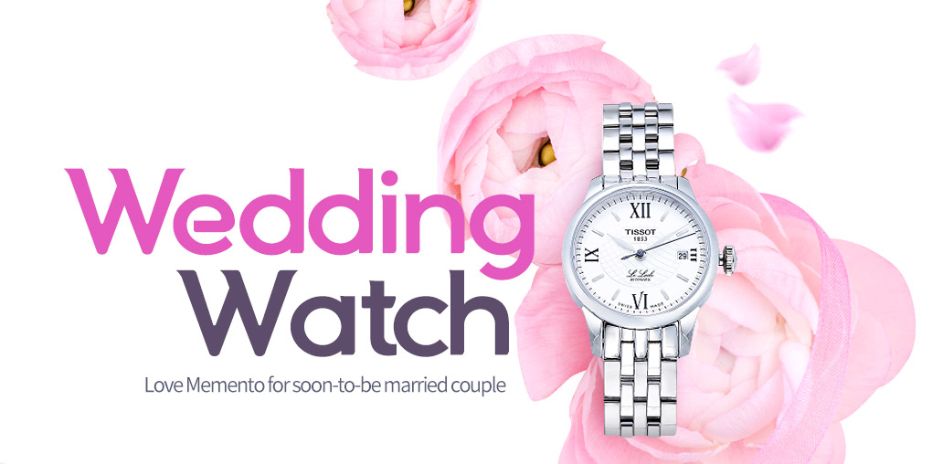 Love Memento for soon-to-be married couple Wedding Watch