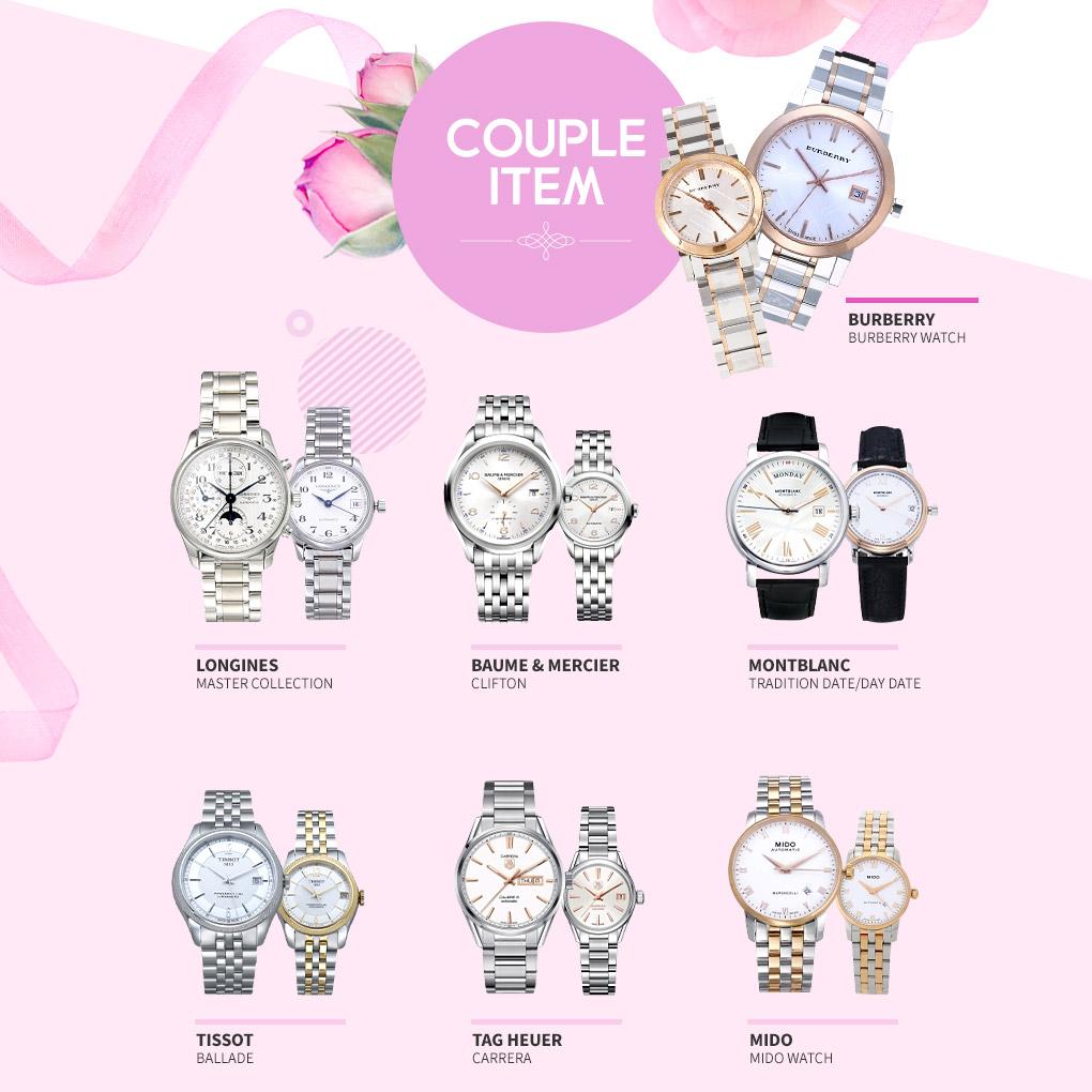 couple item