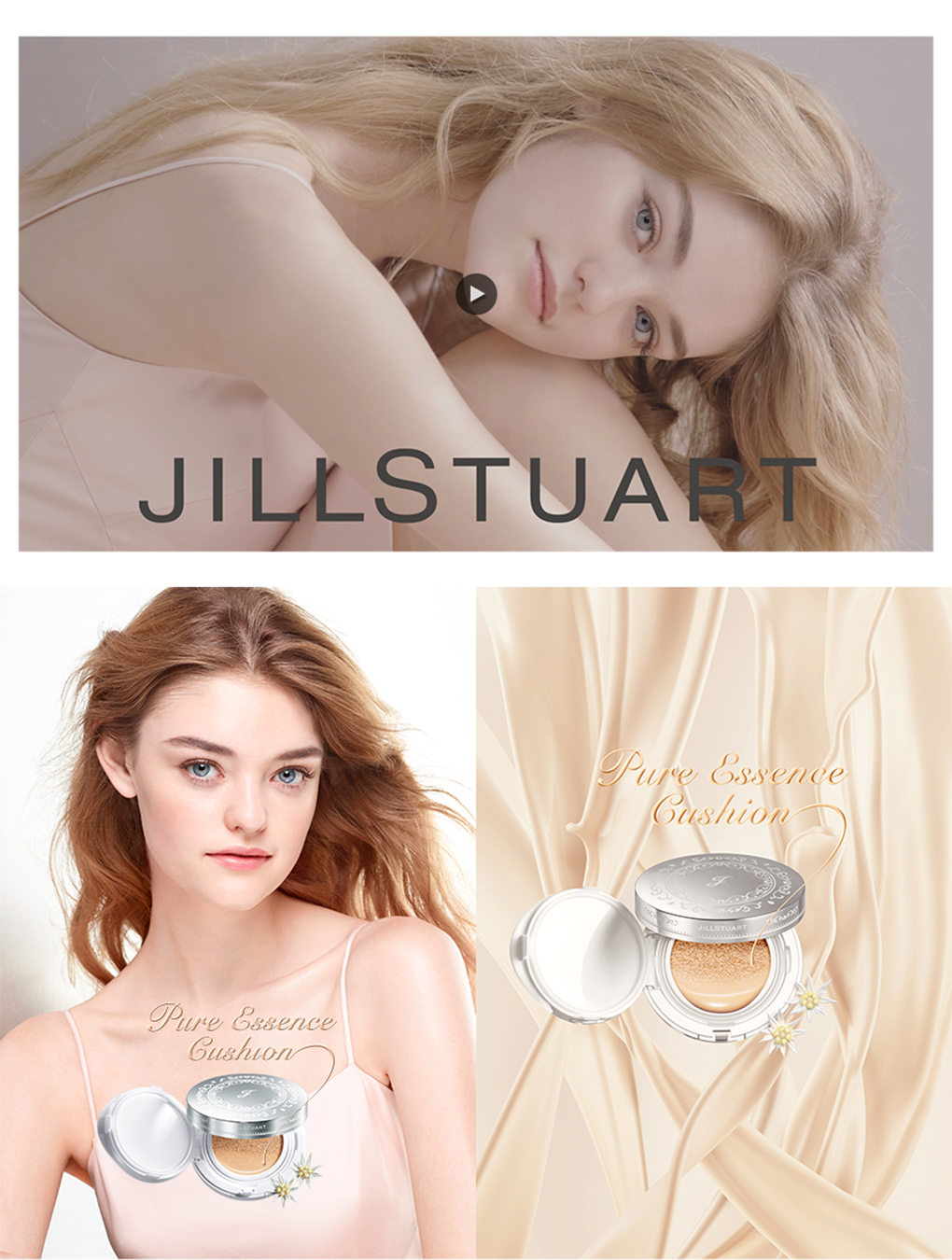 JILL STUART Pure Essence Cushion