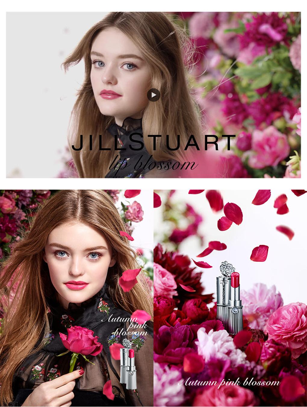 JILLSTUART Lip blossom