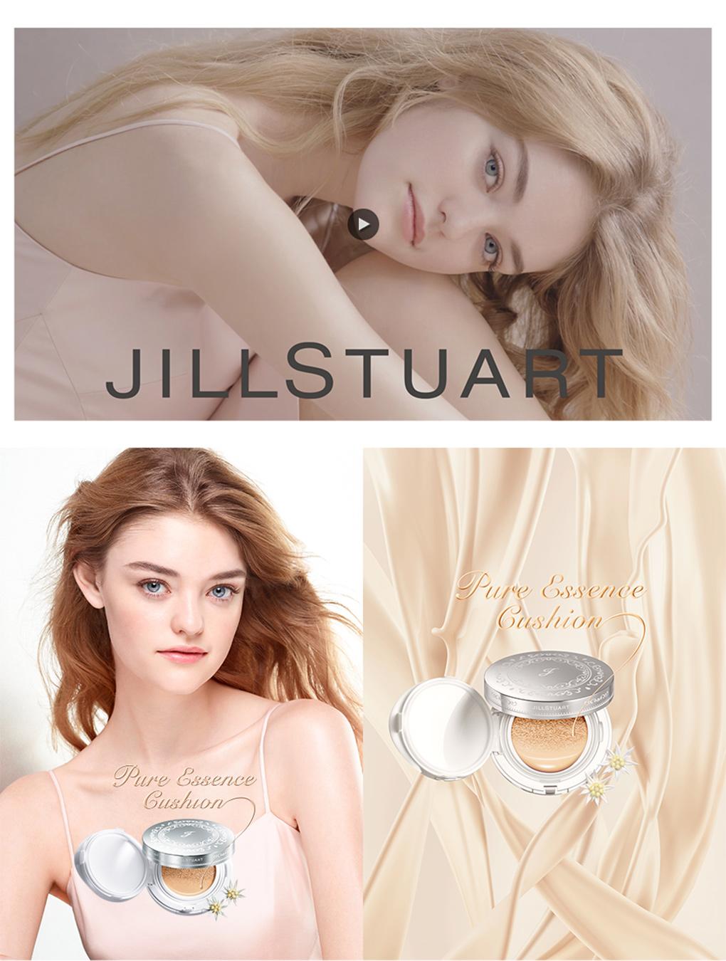 JILLSTUART Pure essence cushion