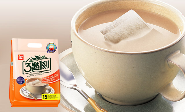 3点一刻奶茶
