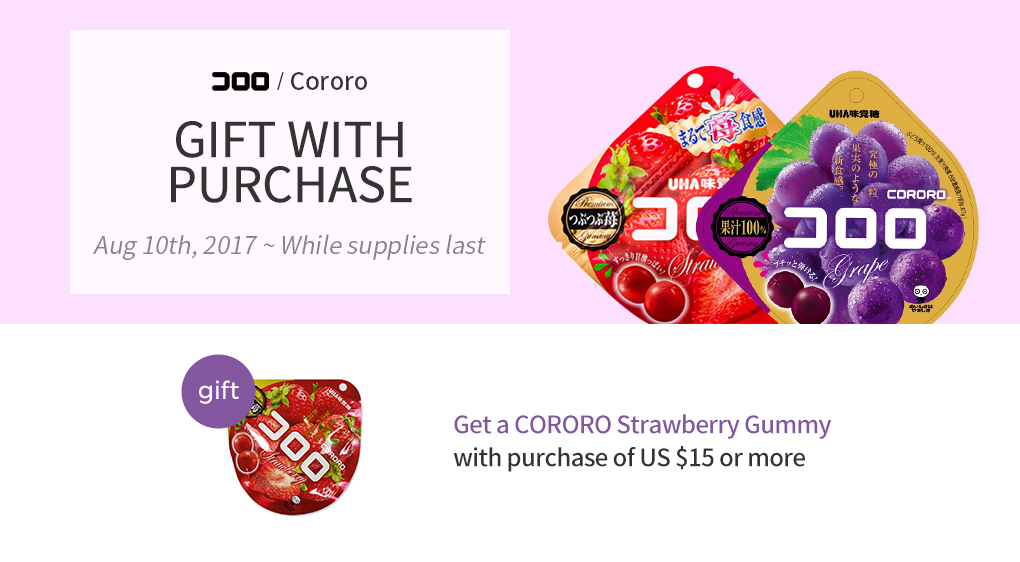 CORORO Gift with Purchase