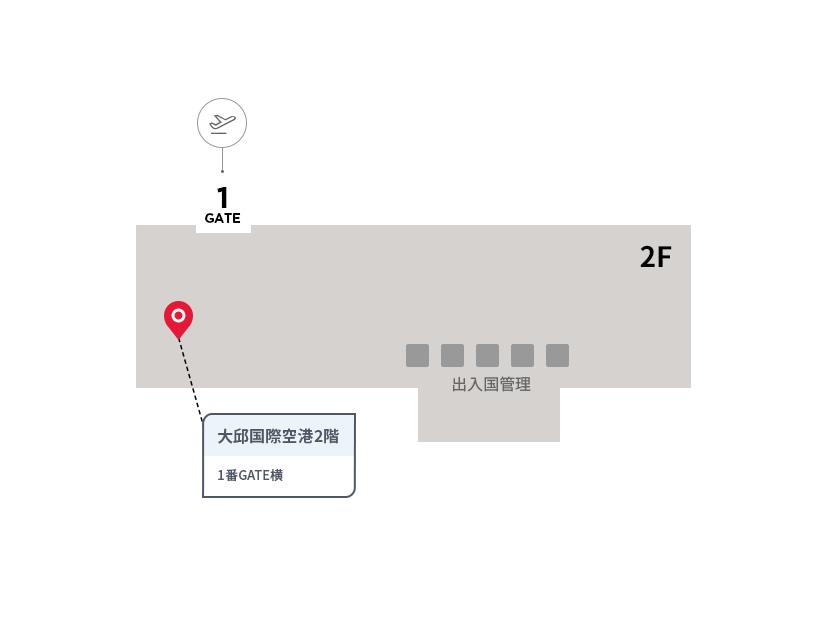 大邱国際空港2階