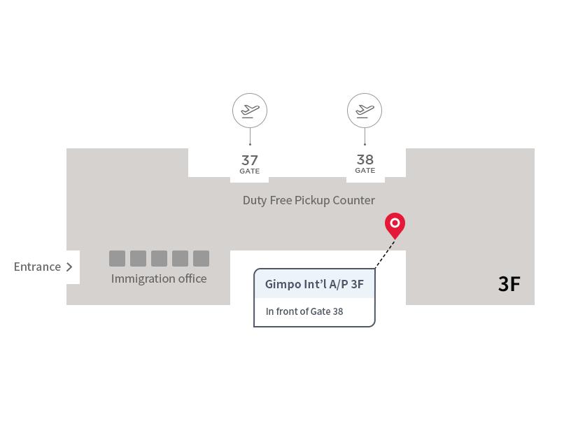 3rd floor of Gimpo International Airport