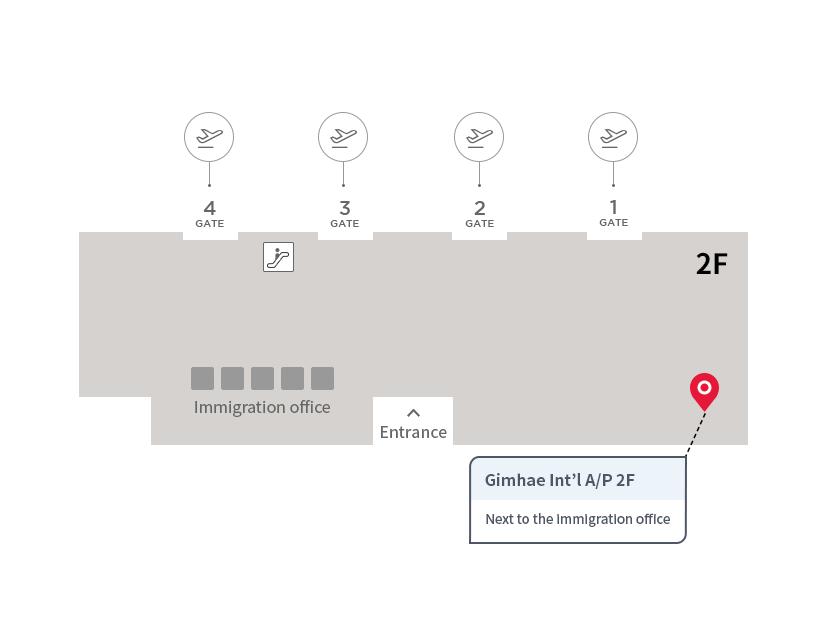 2nd floor of Gimhae International Airport