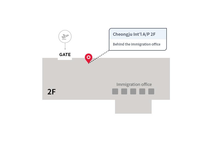 2nd floor of Cheongju International Airport