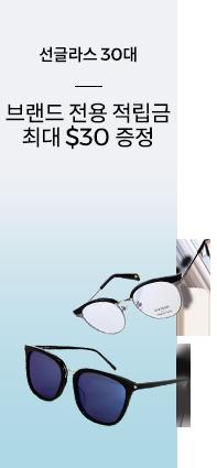 34대 선글라스