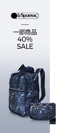 특정상품 40~30% Sale