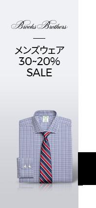남성의류 30~20% Sale
