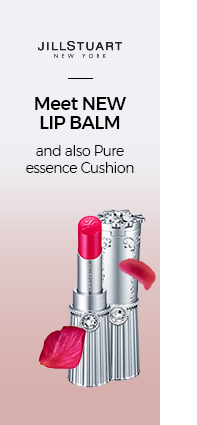 Meet NEW LIP BALM