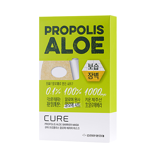 CURE PROPOLIS ALOE BARRIER MASK PACK 10 SHEETS