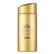 ANESSA PERFECT UV SUNSCREEN AQUA BOOSTER 90ml