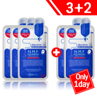 ONE DAY SPECIAL EX NMF AQUARING AMPOULE MASK 3+2