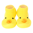 GGOMOOSIN PACKAGE BABY CHICK 115