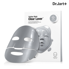 DERMASK RUBBER MASK CLEAR LOVER 1 SHEET